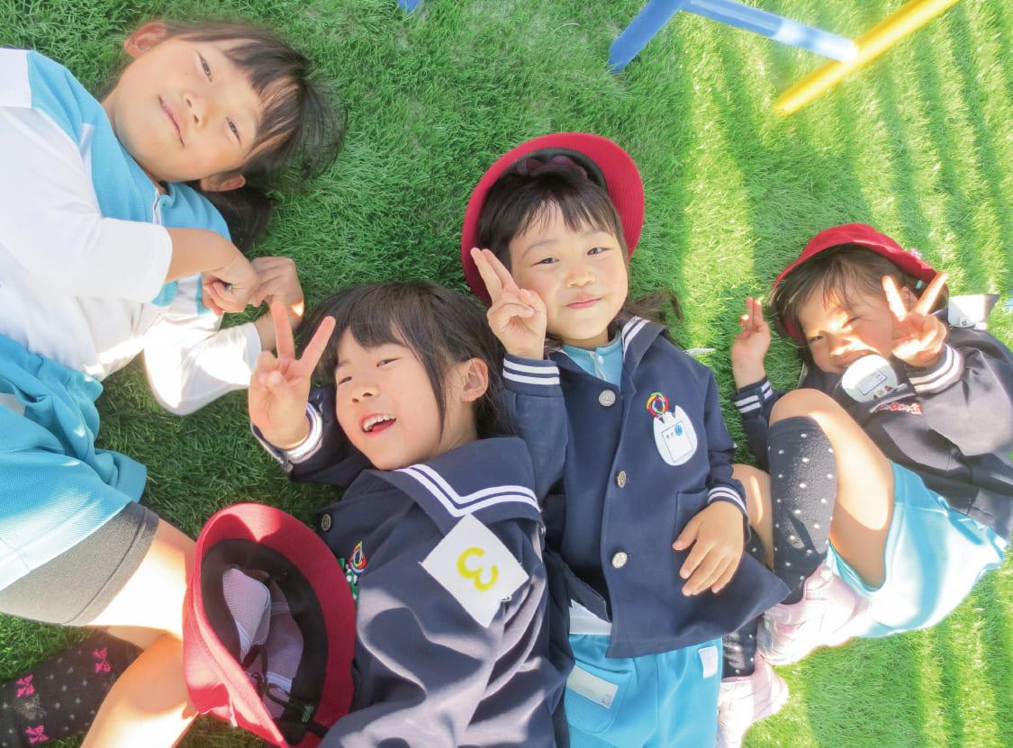 まどか幼稚園(咲楽編集部キラキラキッズ)